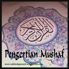 Pengertian_mushaf