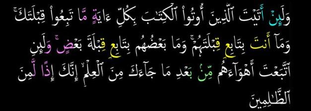 Membaca Al Quran Dengan Tajwid Tafsir Al Qur An