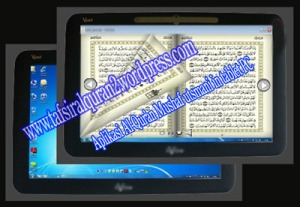 aplikasi alquran in tablet pc